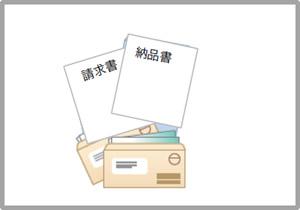 業務における様々な帳票で利用可能